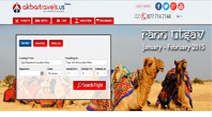 Inexpensive Branded Hotels On line
